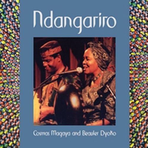 Ndangariro